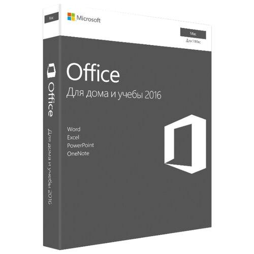 Microsoft Office для дома и учебы 2016 для Mac только лицензия