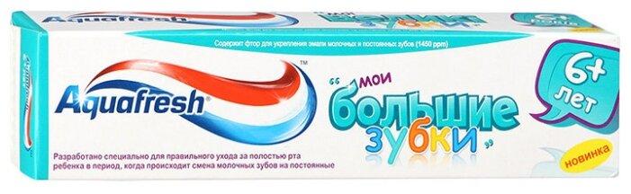 Aquafresh Зубная паста Мои большие зубки от 6 лет