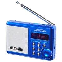 Perfeo мини-аудио Sound Ranger, УКВ+ FM, MP3 USB TF , USB-audio, BL-5C 1000mAh, шамп.золот SV922AU