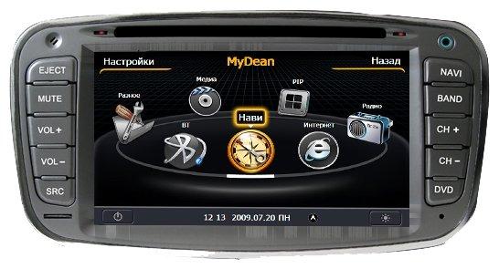 MyDean 1003-2