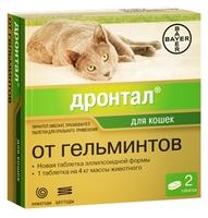 Дронтал (Bayer) таблетки для кошек (2 таблетки)