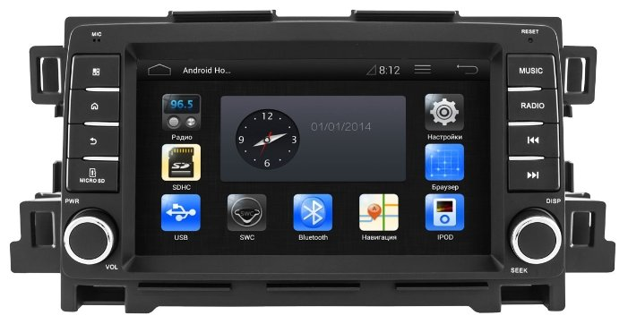 CA-FI DL4801000-0025 Android 4.1.1 Mazda CX-5