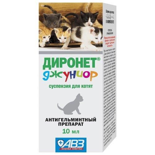 Агроветзащита Диронет Джуниор суспензия для котят 10 мл