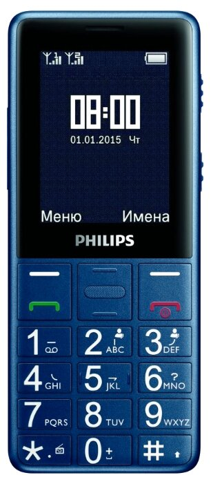 Philips E311 Navy
