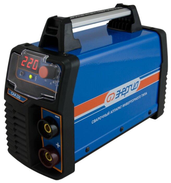 Энергия САИ-220