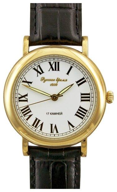 сочетание часы wilson имеют свойство