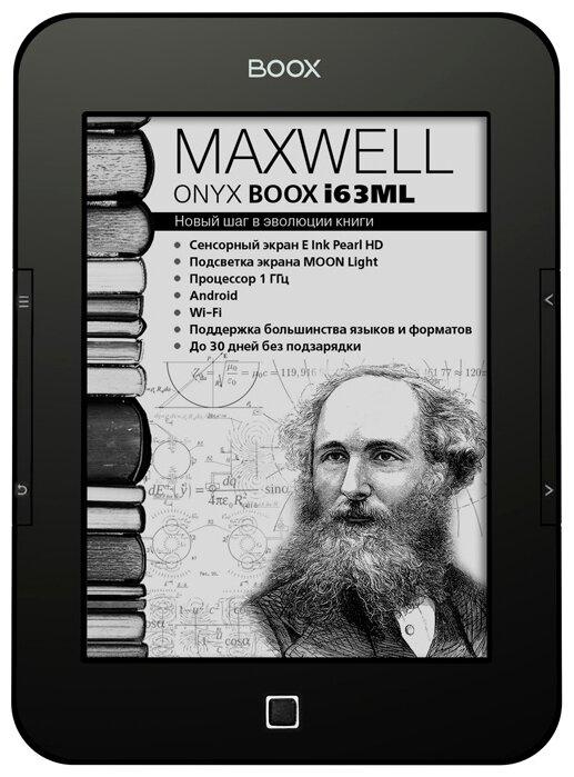 ONYX Электронная книга ONYX BOOX i63ML Maxwell