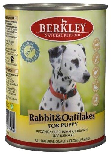 Корм для собак Berkley Паштет для щенков. Кролик с овсяными хлопьями