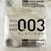 Презервативы Okamoto 003 Platinum 10 шт.