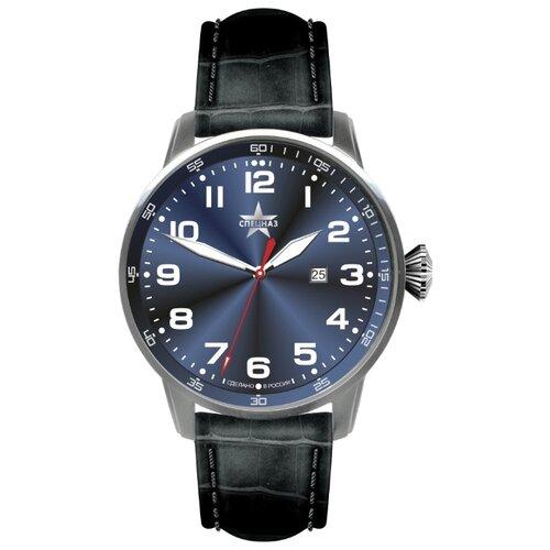 Наручные часы СПЕЦНАЗ С2871330-05