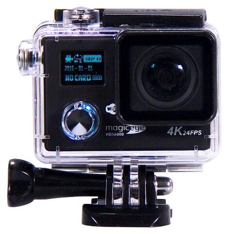 Gmini MagicEye HDS6000