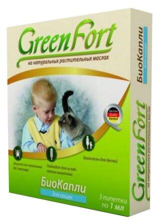 GreenFort БиоКапли от блох для кошек (3 пипетки)