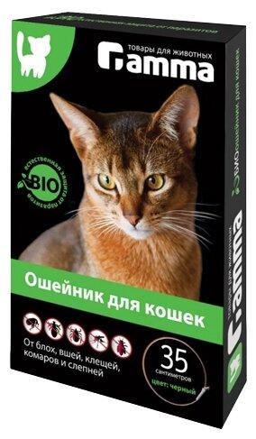 Гамма БИОошейник для кошек