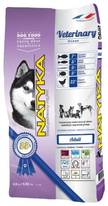 Корм для собак Natyka Veterinary Ocean (4.5 кг) 1 шт.