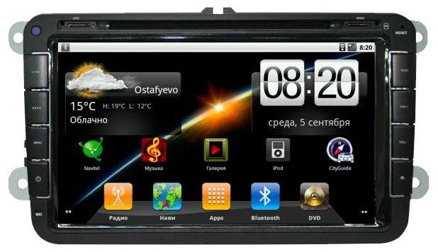"CarSys Android Skoda 8"""