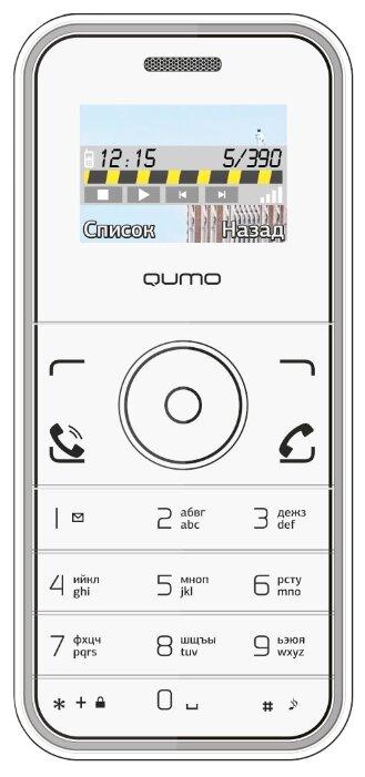 Qumo Push Mini