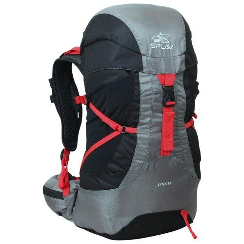 Трекинговый рюкзак Сплав Lynx 35, серый, черный