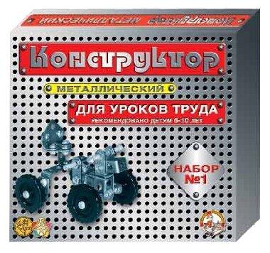 Винтовой конструктор Десятое королевство Конструктор металлический для уроков труда 00841 №1