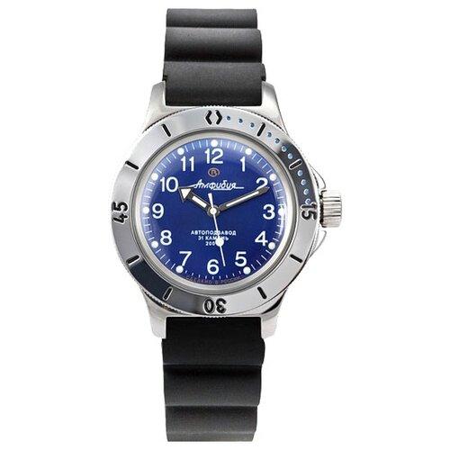 Наручные часы Восток 120812 мужские часы восток 120812