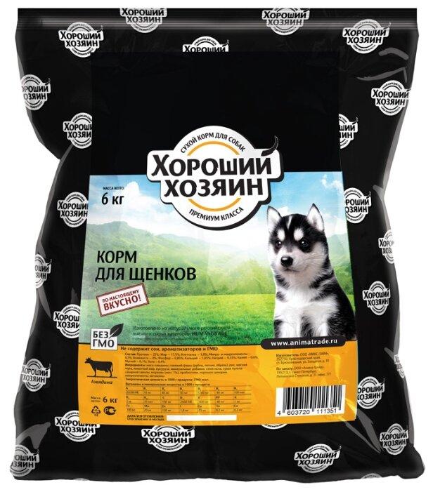 Корм для собак Хороший Хозяин Сухой корм для щенков