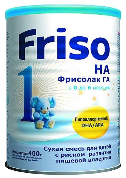 Смесь Friso Фрисолак 1 ГА (с 0 до 6 месяцев) 400 г