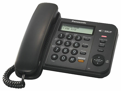 Panasonic KX-TS2358