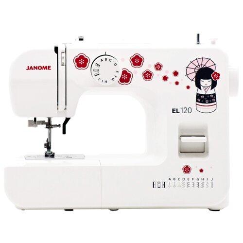 Швейная машина Janome EL-120, белый швейная машина janome el 545s