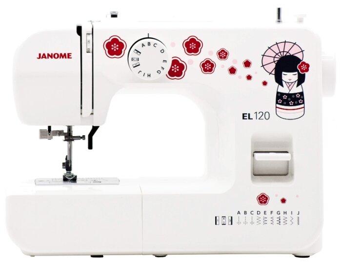 Швейная машина Janome EL-120