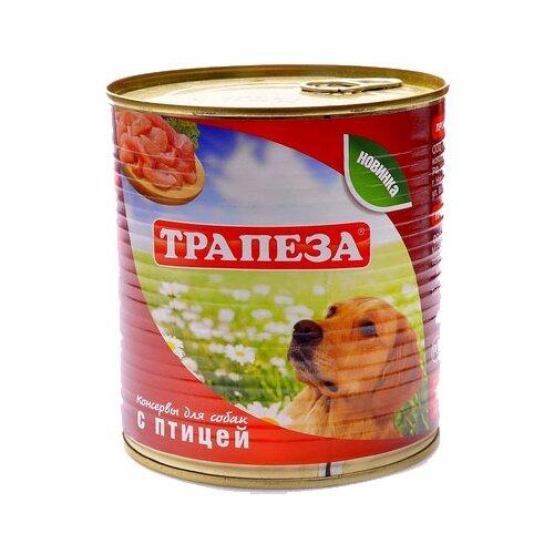 Корм для собак Трапеза (0.75 кг) 1 шт. Консервы для собак с птицей
