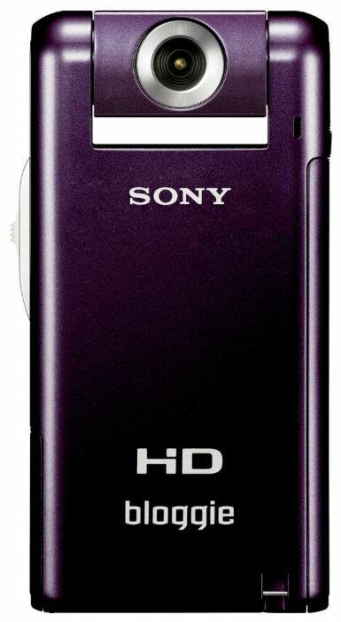 Видеокамера Sony MHS-PM5