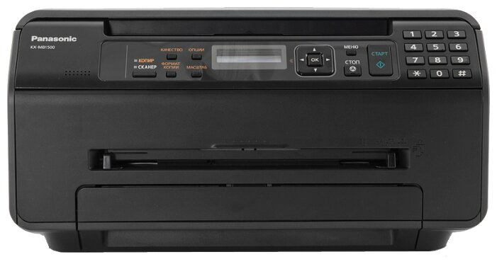 Panasonic KX-MB1500 RU