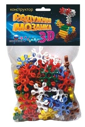 Биплант Радужная мозаика 3D 11033 70 элементов