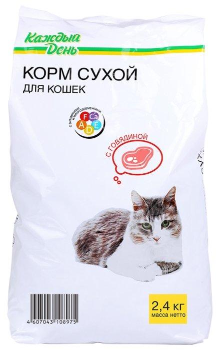 Каждый День Сухой корм для кошек с говядиной (2.4 кг)