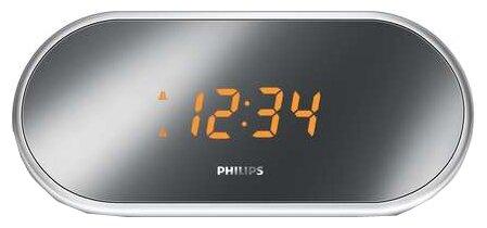 Philips AJ 1000