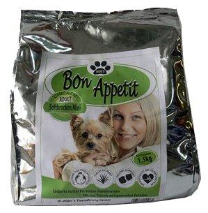 Корм для собак Dr. Alder`s ПЕРРОЛИНО МИНИ рис + дикие травы + мясо птицы крокеты Для чувствительных собак