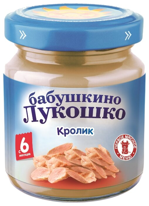 Пюре Бабушкино Лукошко кролик (с 6 месяцев) 100 г, 1 шт