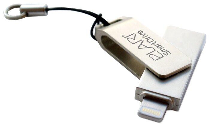 Elari SmartDrive