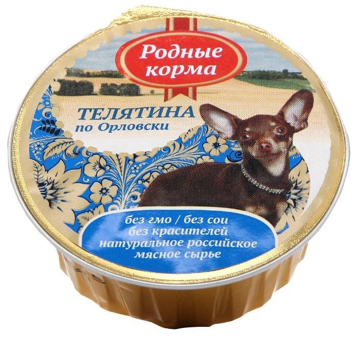 Родные корма Телятина по-Орловски (0.125 кг) 1 шт.