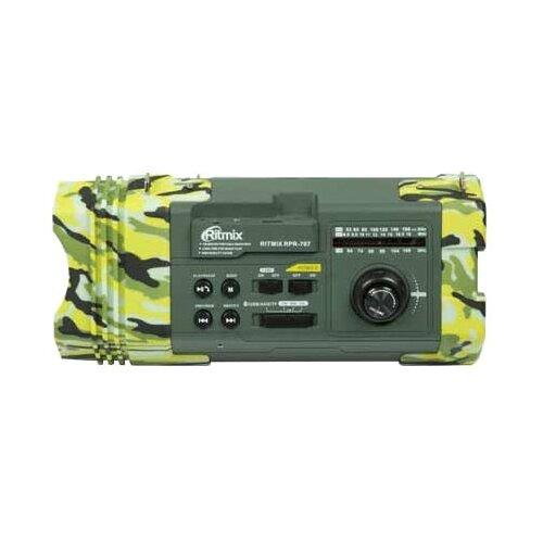 Купить со скидкой Радиоприемник Ritmix RPR-707 зеленый