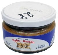Корм для кошек Чудо-Блюдо Паштет-мусс для кошек с мясом индейки (0.23 кг) 1 шт. 0.23 кг 1