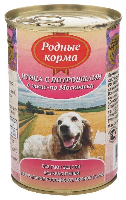 Корм для собак Родные корма Птица с потрошками в желе по-Московски (0.410 кг) 20 шт.