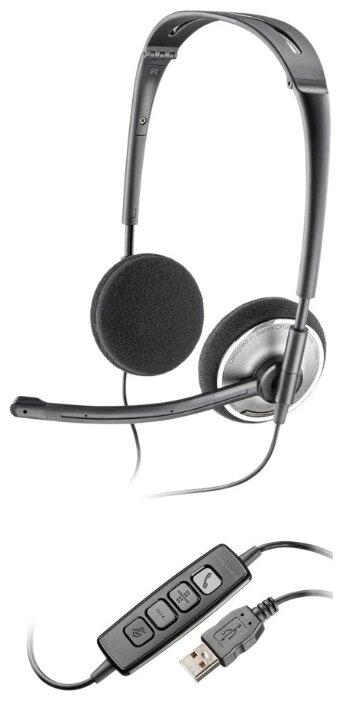 Plantronics .Audio 478