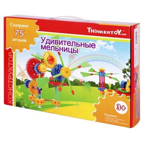 Купить Конструктор Thinkertoy Red THIN0710-005 Удивительные мельницы, Конструкторы