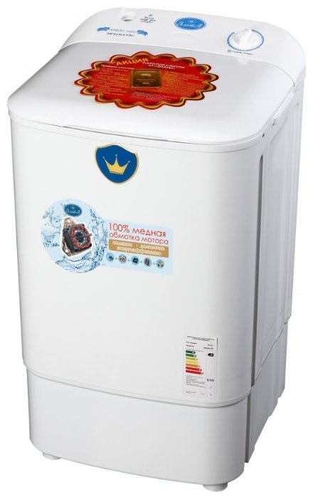 Стиральная машина Злата XPB30-148S