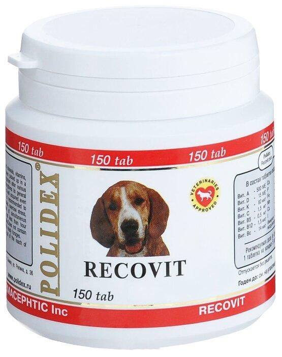 Витамины Polidex Recovit