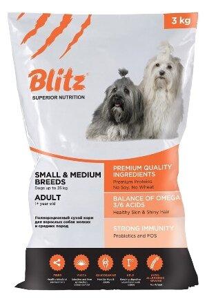 Корм для собак Blitz Adult Dog Small & Medium Breeds dry