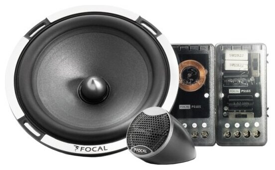 Сравнение с Focal Performance PS 165 V