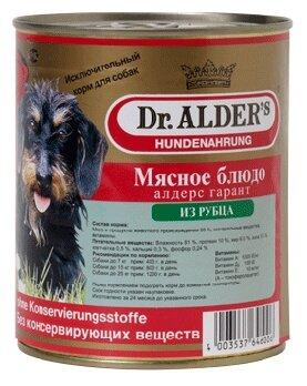 Корм для собак Dr. Alder`s (0.75 кг) 1 шт. АЛДЕРС ГАРАНТ рубец + сердце рубленое мясо Для взрослых собак