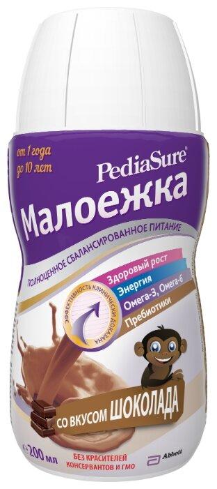 Pediasure (Abbott) Малоежка со вкусом шоколада (от 1 года до 10 лет) 200 мл