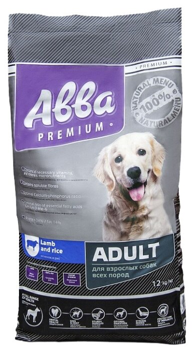 Корм для собак Авва (12 кг) Premium Adult Lamb and rice